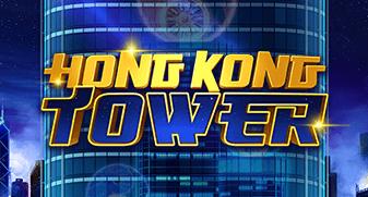 nyx/HongkongTower