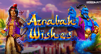 gameart/AzrabahWishes