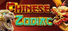 gameart/ChineseZodiac