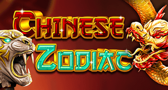 gameart/ChineseZodiac