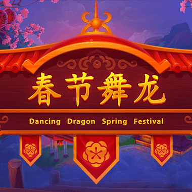 quickfire/MGS_Playson_DancingDragonSpringFestival