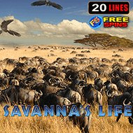 egt/SavannaLife
