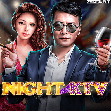 gameart/NightatKTV